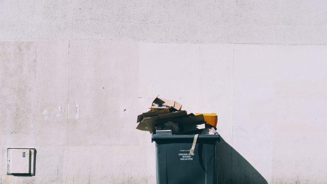 ゴミとして捨てられそうな商品