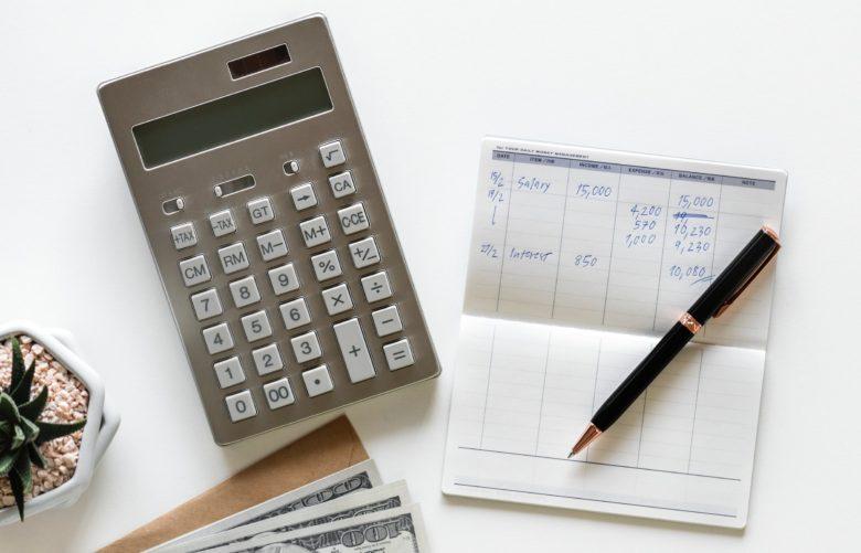 手数料を計算する道具